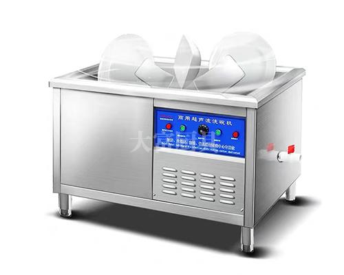 商用超声波洗碗机